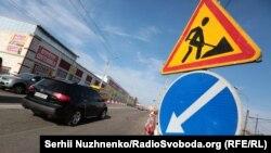 Шулявський міст, лютий 2017 року