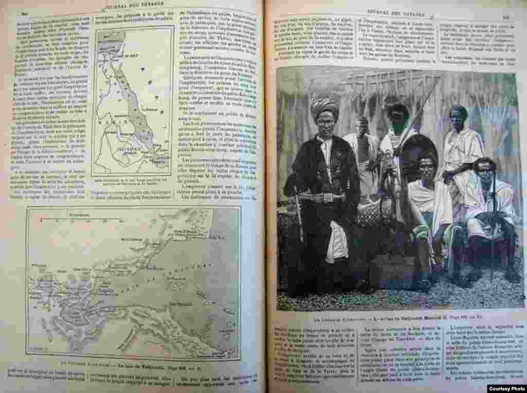 Inside, the weekly showed their route: from Port Said they hired an Austrian steamer, landing in Sagallo in January 1889.