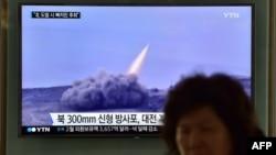 تصویری از یکی از آزمایشهای موشکی کره شمالی
