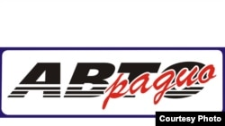 Belarus -- Autoradio logo