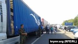 «Блокада» Криму триває третій день
