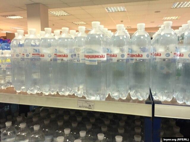 Минеральная вода «Моршинская» в супермаркете «Фуршет» в Симферополе