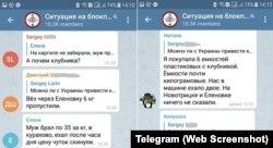 У телеграм-чаті, створеному для обміну інформацією про черги на КПВВ, люди діляться одне з одним і цінами на полуниці