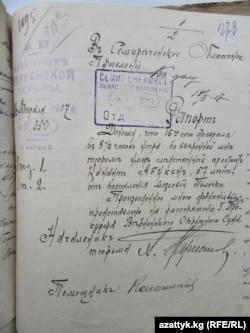 1916-жылдагы элдик көтөрүлүштүн лидери Канаат хан Ыбыке уулу 1917-жылы 16-февралда Алматы (Верный) абагында өлгөнү тууралуу архивдик документти К.Молдокасымов тапты. 2016.