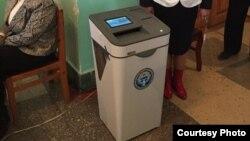 Электронная урна для голосования.
