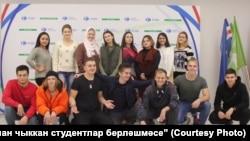 """""""Татарстаннан чыккан студентлар берләшмәсе"""" активистлары"""