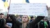 Акція «Ні капітуляції!» у столиці України в День Покрови і День захисника України. Київ, 14 жовтня 2019 року