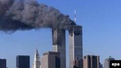 Терористичкиот напад на кулите близначки во Њујорк на 11 септември 2001-та година