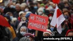 Беларуста 1-ноябрда болгон жүрүш.