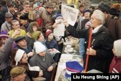 Під час агітації в центрі української столиці у переддень референдуму за Незалежність України 1 грудня. Київ, 30 листопада 1991 року