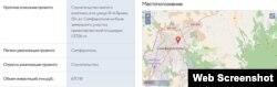 ООО «Интерстрой» собирается строить жилой комплекс в Симферополе по улице 51 Армии, 124
