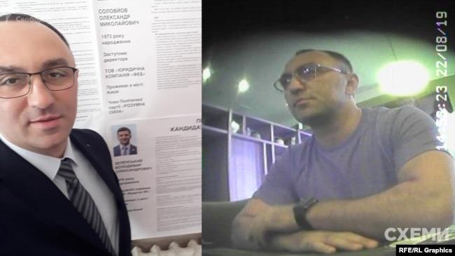 На відеозаписі від 22 серпня 2019 року, Анатолій Хмільківський зустрівся з Денисом Єрмаком, щоб обговорити його можливу роботу в одеському регіоні