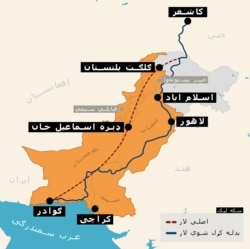 چین - پاکستان اقتصادي لار څه ته وايي؟ اصلي لار کومه ده؟