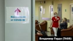 Надпись с указанием пункта вакцинации от COVID-19 в медучреждении в России. Иллюстративное фото.