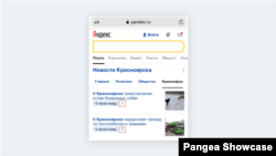 Yandex News - Turbo pages example