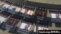 Акция «Освободить путинских заложников», Прага, 2 августа 2018 года