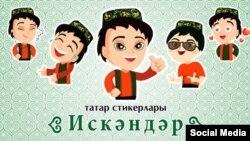 """""""Искәндәр"""" стикерлары"""