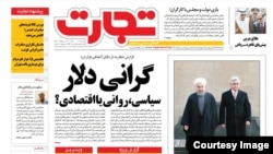 Iran--newspaper