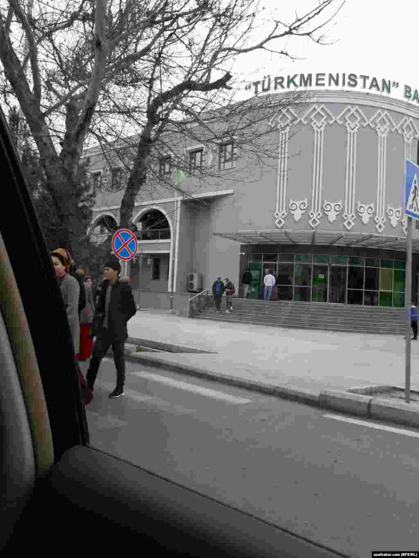 """Здание банка """"Туркменистан"""" в Ашхабаде"""