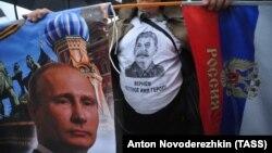 Митинг Национально-освободительного движения в Москве