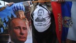 Лицом к событию. Большой Путин выдавливает из россиян маленького Сталина