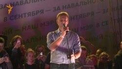 Выступление Алексея Навального на Болотной