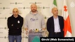 Лидер «Гирчи» Зураб Джапаридзе (в центре)