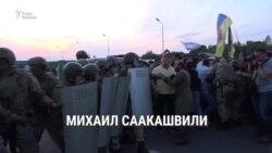 Саакашвили Украинага кантип кайтып келди?