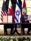 امضای پیمانهای عادی سازی روابط سیاسی بین بحرین و امارات با اسرائیل