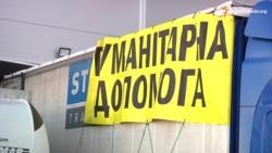 Ліжка для важкопоранених передали в Україну з Чехії