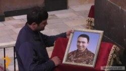Այսօր Երևանում տեղի ունեցավ կապիտան Արմենակ Ուրֆանյանի հոգեհանգիստը