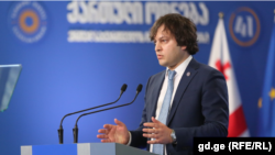 Georgian Dream party leader Irakli Kobakhidze