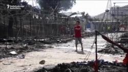 آتش سوزی و افزایش تنش در یک اردوگاه پناهجویان در یونان