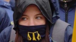 Під Радою мітингують проти ухвалення законопроекту стосовно Донбасу (відео)