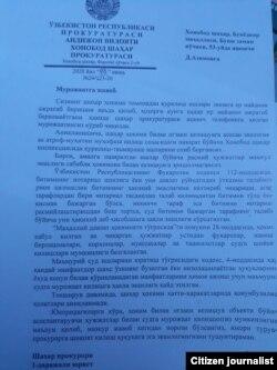 Xonobod prokuraturasi D. Azimovga 3 iyun kuni yo'llagan javob xati, 2020