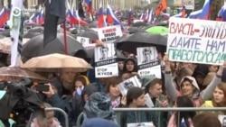 Hiljade okupljenih na protestu u Moskvi
