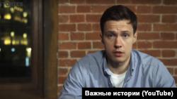 Роман Анин