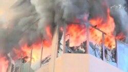 آتشسوزی در مندوی شهر کابل