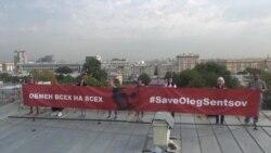 110 дней голодовки Сенцова. Акция на крыше
