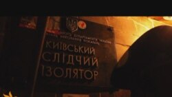 Прихильники Тимошенко влаштували флеш-моб біля СІЗО