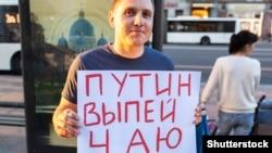 Жител на Санкт Петербург на самотен протест срещу Кремъл, подозиран за поръчител на евентуалното отравяне на опозиционния политик Алексей Навални