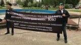 Tatarstan -- Kazan -- Rally to protect Tatar (native languages) -- 20May2018