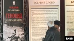 "An exhibition in downtown Kyiv devoted to what Ukrainians label the ""Holodomor"""