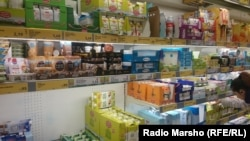 Венера супермаркет
