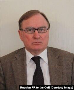 Александр Алексеев, постпред РФ при Совете Европы