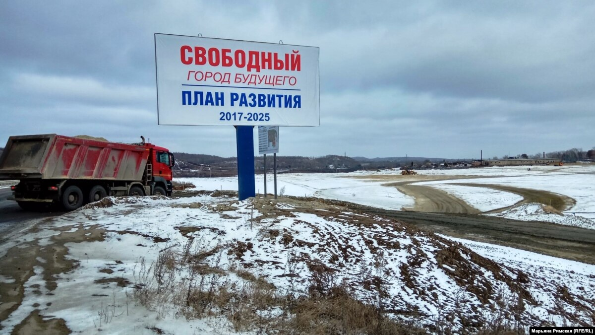 Like 'Lepers': Big Plans In Russia's Far East Leave Locals On Wrong Side Of The Tracks