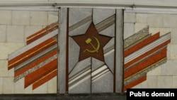 Станція метро «Палац Україна»