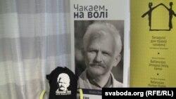 Партрэт Бяляцкага на праваабарончым Форуме ў Вільні