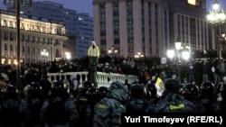 Манежная площадь в Москве, 11 декабря 2010 года