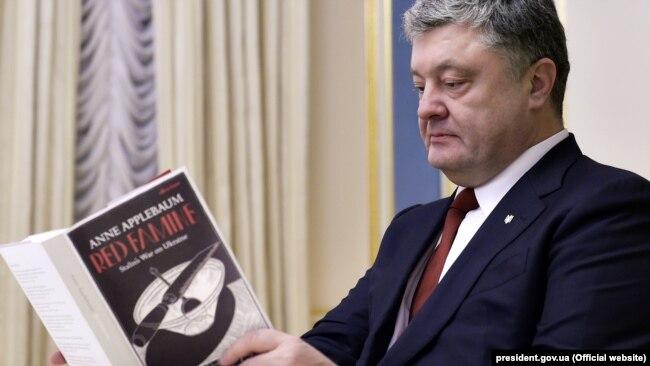 Президент Украины Петр Порошенко листает книгу Энн Эпплбаум «Красный голод: Война Сталина против Украины»